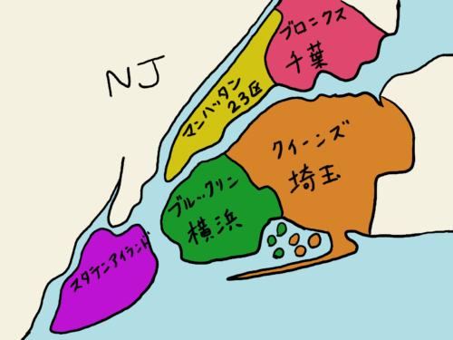 NYCと関東を比較した絵。どのニューヨークの地域が関東のどこと似ているかが描いてある