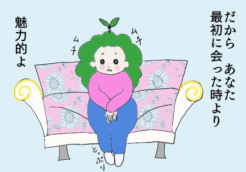 太った女性(イェイ)が、「細い頃よりも魅力的よ」と言われている絵