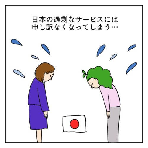 日本で、客とスタッフがお辞儀をしながら恐縮しあっている絵
