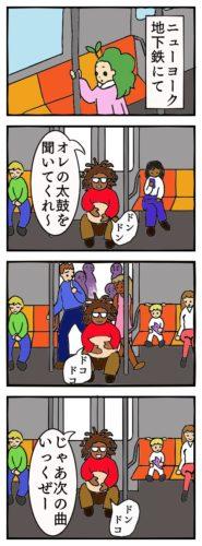 NYの地下鉄にて、乗客が乗り降りする最中もドアの前から動かないパフォーマーに出会った経験を描いた4コマ漫画