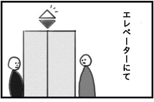 エレベーター待ちをしている人々の絵