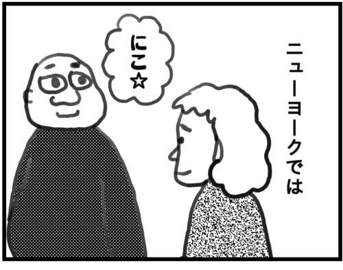 アメリカでは、エレベーターに乗り合わせた他人同士が、目を合わせてニコッと笑い合うという漫画の1コマ