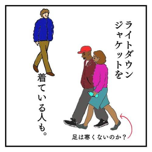 9月20℃の朝のニューヨーカーたちの服装。ライトダウンジャケットを着ているが、足元はハーフパンツ