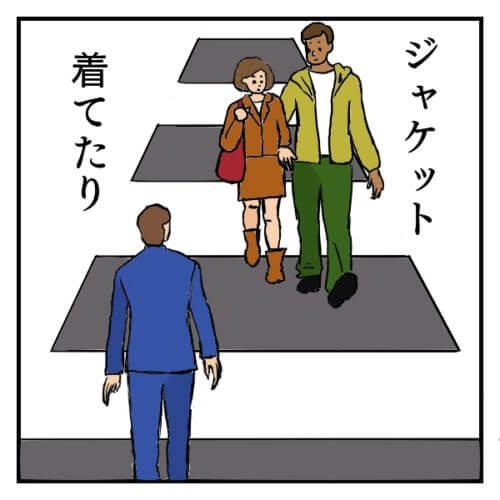 9月20℃の朝のニューヨーカーたちの服装。ジャケットを羽織っている大人たちが交差点を渡っている