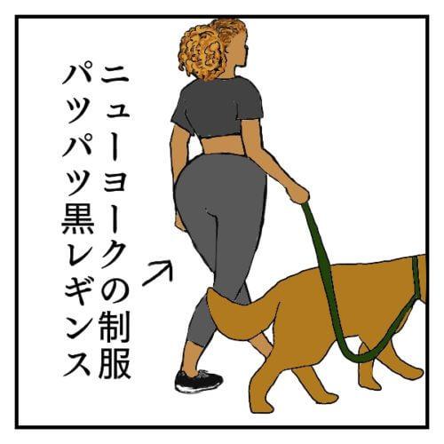 ニューヨーカーの制服とも言える、パツパツ黒パンツを着ている女性と犬