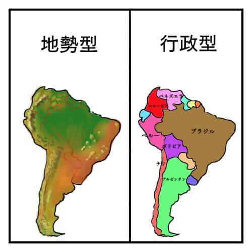 地球儀や地図の地勢型と行政型の違いを書いた絵