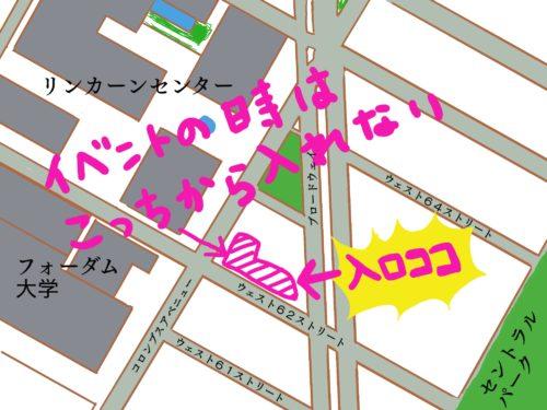 LCKIDSが行われているDavid Rubenstein Atrium会場で、イベント時にはブロードウェイ側からしか入れない入口を書いた地図