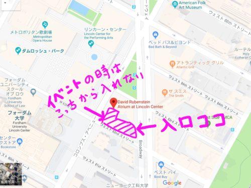 イベントの時に使える入口に矢印でマークしてある、David Rubenstein Atriumの地図。