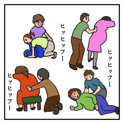 ニューヨークの日本人語NYU両親学級でいきみのがしを練習する妊婦と旦那たち