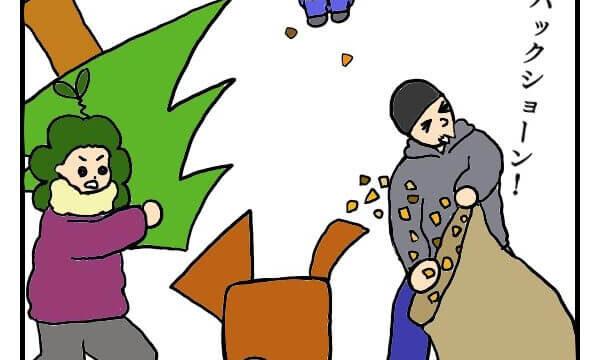 マルチフェストでクリスマスツリーをウッドチップにしてリサイクルしている絵