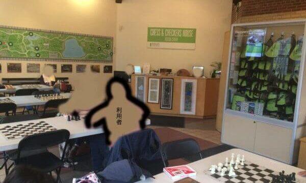 セントラルパークのチェス&チェッカーズハウスの写真