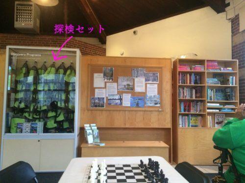 セントラルパークのチェス&チェッカーズハウスの本とDiscovery Kit