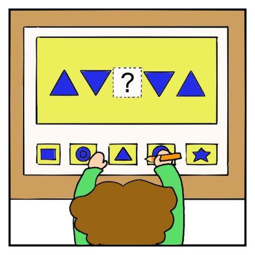 G&Tテストのサンプル問題をやる子供の絵