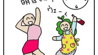 木曜日の午前3時にクラブのパーティーで踊っているウェーイwwwな人々の絵