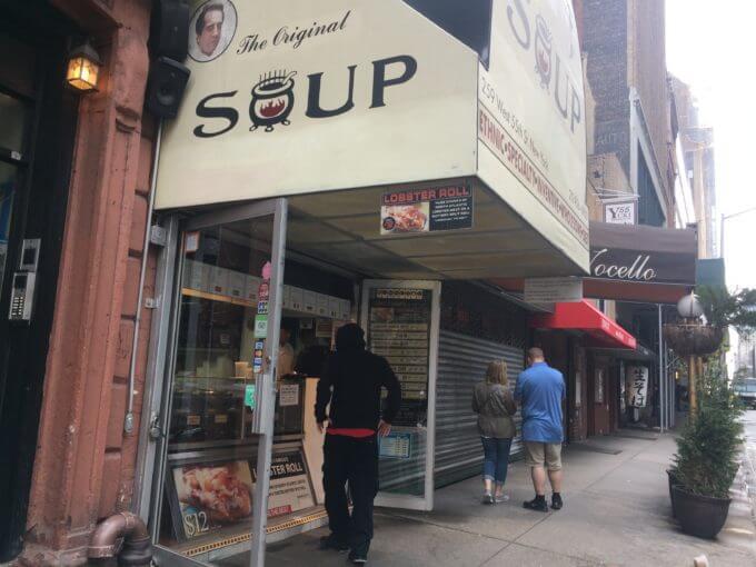 「お前に食わせるスープは、無ぇ!」ってやるオリジナルスープマンの店舗