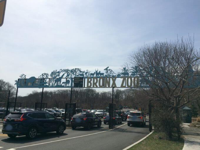 ブロンクス動物園入口