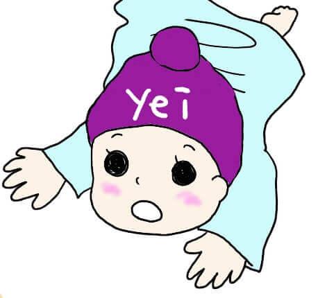 ニューヨークのイェイちゃんの赤ちゃんの頃の絵