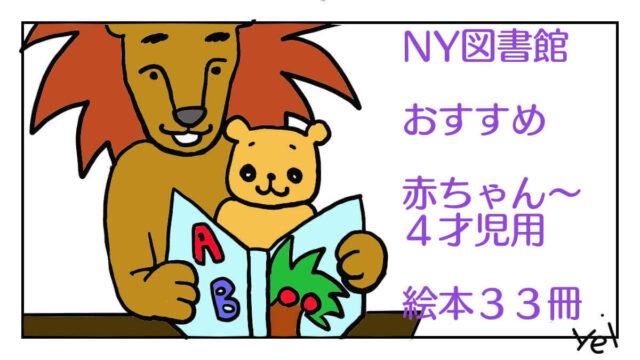 ライオンの親子が読み聞かせをしているイラスト
