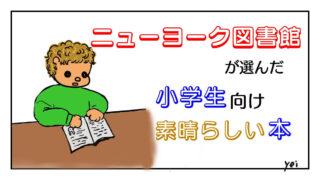 ライオンの子供が絵本を読んでいる絵