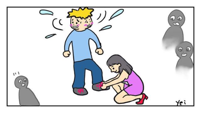 跪いて男性の靴紐を結ぶ日本人女性と焦るアメリカ人男性の絵