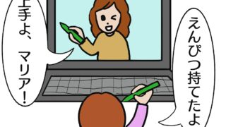 パソコンの前で鉛筆を持って先生に見せている生徒と褒める先生