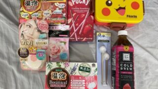 Teso Life特搜商城で買った日本の商品
