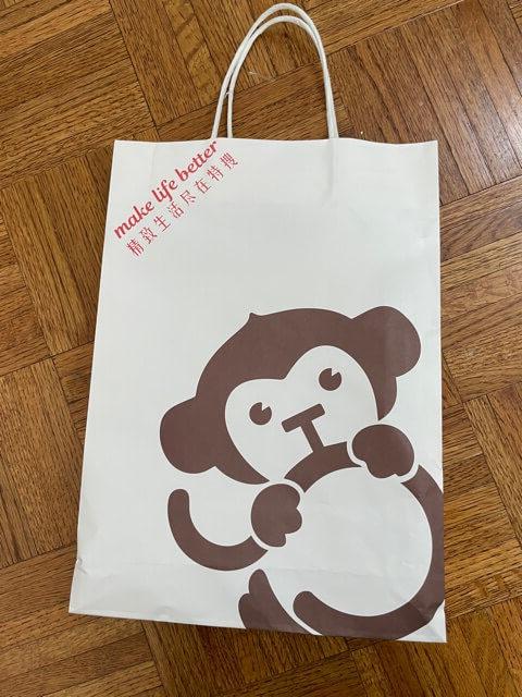 TESO Life特搜商城の紙袋